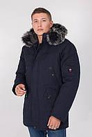 Зимняя мужская куртка пуховик утепленная