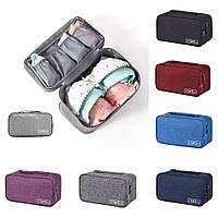 Органайзер для белья Travel Underwear Pouch