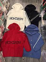 New collection !! Кофты из альпаки спорт