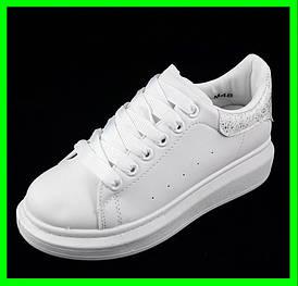 Жіночі Кросівки Сліпони Білі Мокасини Alexander McQueen (розміри: 39)