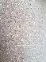 Матовая пленка ПВХ для МДФ фасадов Бетон кремовый CREAM-CM-0,30