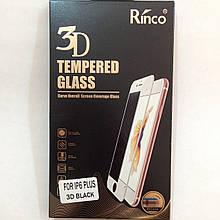 Защитное стекло для iPhone 6 Plus Rinko Black