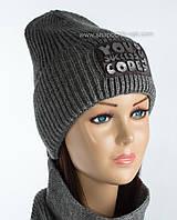 Удлиненная женская шапка Окси цвет темно-серый