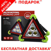 Прожектор аккумуляторный Multifunctional Working Lam  LL-303 LED 30W аварийный Power Bank, фото 1