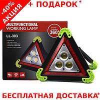 Прожектор аккумуляторный Multifunctional Working Lam  LL-303 LED 30W аварийный Power Bank