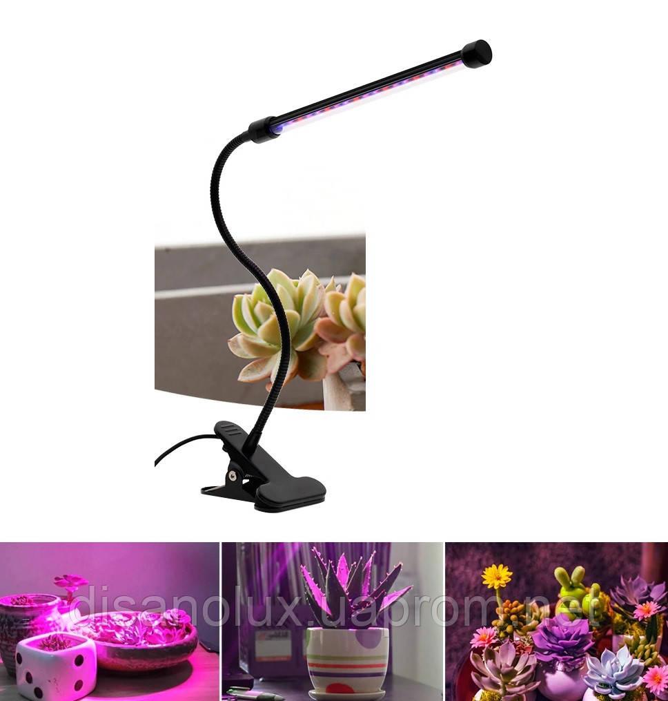 Фито светильник  прищепка  для растений Led  GW -9W  5V  USB  Full Spectrum