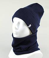 Набор шапка бафф хомут молодежный KANTAA реплика оптом тем.синий