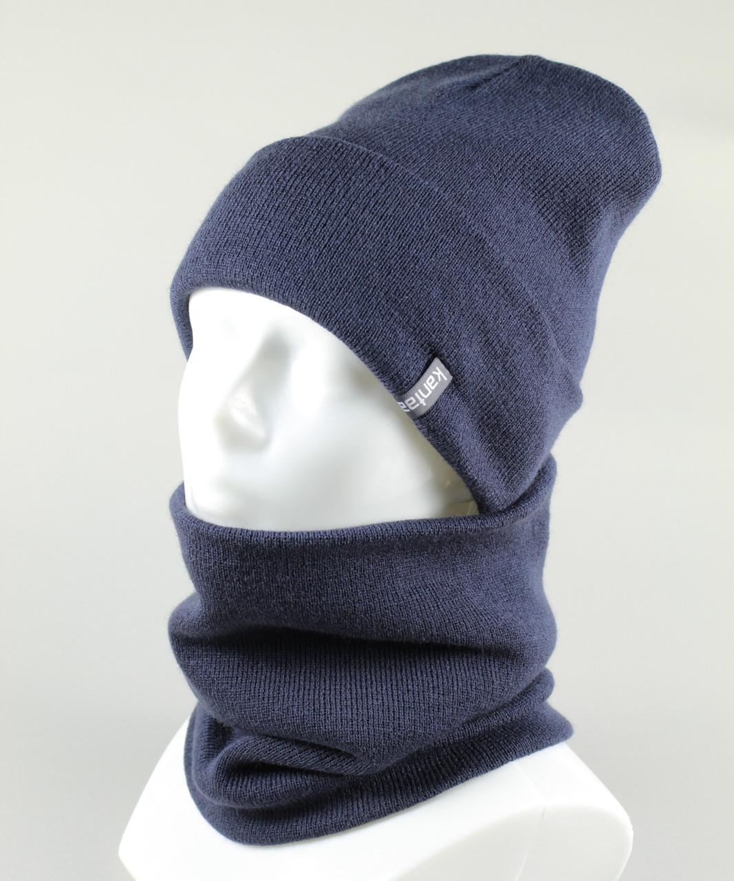 Комплект шапка-шарф вязанный унисекс реплика KANTAA джинс