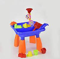 Столик для песка и воды HG 608 с аксессуарами - 153721