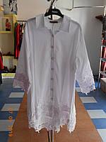 Нарядна сорочка біла c дорогим мереживом Life Adrenalin, фото 1