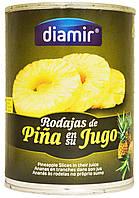 Ананас консервированный в собственном сокуDiamir Rodajas de Pina en su Jugo 565г.ж/б