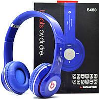 Наушники беспроводные Monster Beats HD S460 Bluetooth (MP3, FM, Aux, Mic) Cиние