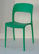 Стул пластиковый Ostin (Остин), зеленый 47