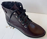 Ботинки демисезонные на низком ходу из натуральной  кожи от производителя модель ДИС523-2, фото 3