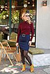 Женская юбка с поясом и гольф рубчик отдельно (в расцветках), фото 5