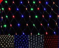 Гирлянда сетка светодиодная, 200 Led, 2x2 м, прозрачный провод