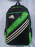 Рюкзак Adidas, рюкзак Адидас для подростка