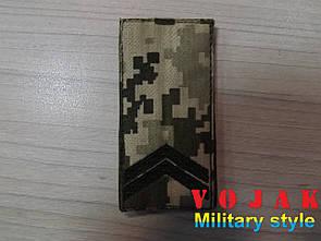 Погон (нашивной) ЗСУ Молодший сержант (тк.NDU) 10*5см (1295)