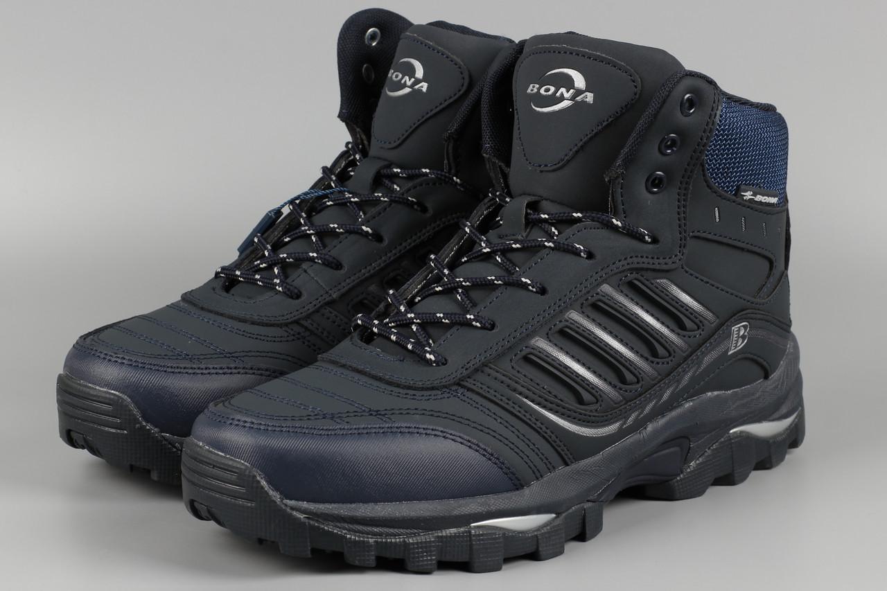 Ботинки мужские синие Bona 728H-6 Бона Размеры 41 43 46