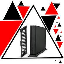 Вертикальные подставки для Sony PlayStation 4