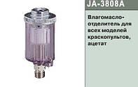 Jonnesway JA-3808A.Влагомаслоотделитель Jonnesway JA-3808A