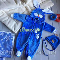"""Чоловічок дитячий теплий """"Зайчик"""" з капішоном і вушками (махра), 0-3, 3-6, 6-9 міс синій"""