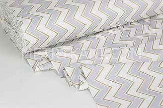 Тканина для постільної білизни з ранфорс зигзаг сірий з золотом Туреччина 240 см № WH-2954-5
