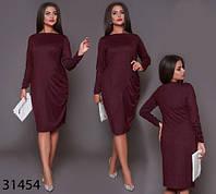 Женское платье большого размера с длинным рукавом р. 50 по 56