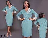 Женское приталенное платье с кружевом V вырез р. 50- 52, 54-56