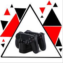Зарядные станции для геймпадов Sony PlayStation