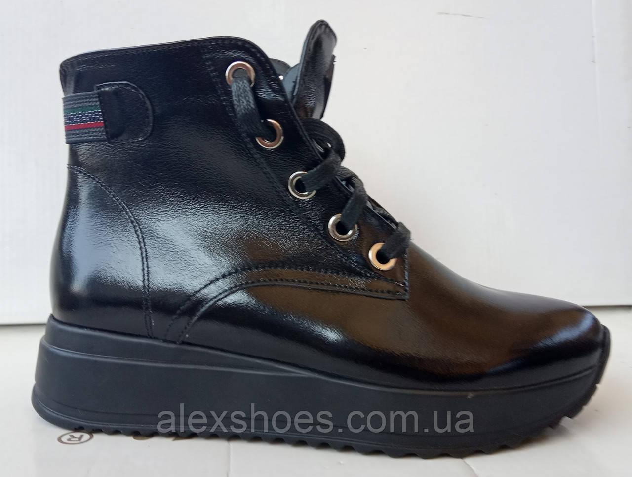 Ботинки демисезонные на толстой подошве из натуральной кожи от производителя модель ДИС520
