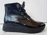 Ботинки демисезонные на толстой подошве из натуральной кожи от производителя модель ДИС520, фото 1