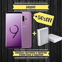 Samsung Galaxy S9 5,8''• Корея!•Гарантия•С9•Самсунг•Реплика!