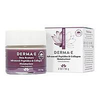 Увлажняющий пептидный крем против глубоких морщин с матриксилом и аргирелином Derma E