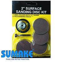 """Набор дисков для пневмошлифовальной машины 2"""" (SUMAKE SD-2AK)"""