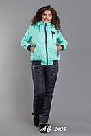 Тёплый женский лыжный зимний костюм штаны куртка PHILIPP PLEIN бирюзовый 42 44 46 48 50 52 54 56