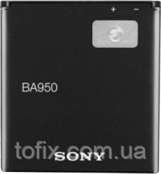 Батарея (акб, акумулятор) BA950 для Sony Xperia ZR C5502 M36H (2300 mah), оригінал
