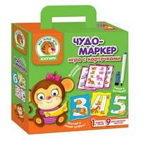 Гра з картками «Диво-маркер. Зоопарк» (рос.), Vladi Toys, фото 1