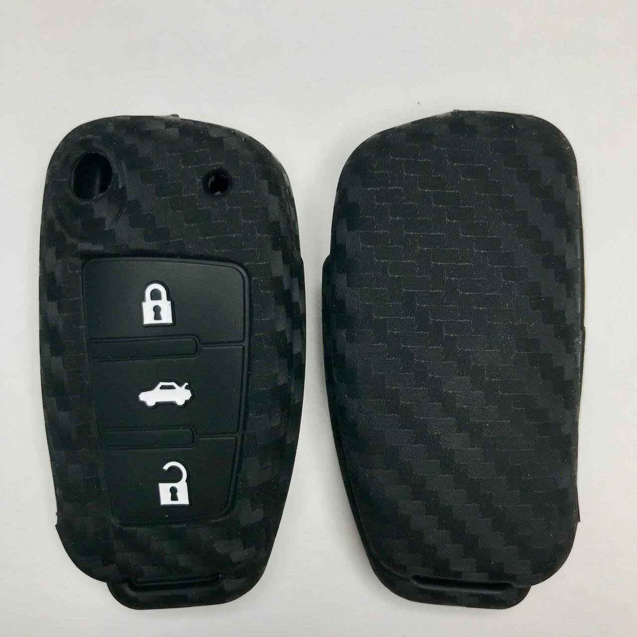 Силиконовый чехол для ключа Audi A1,A3,A4,A5,A6,A6 ALLROAD QUATTRO,A7,A8,Q2,Q3,Q5,Q7,Q8,R8,RS Q3,RS3,RS4,RS5