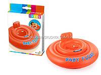 Надувной плавательный круг (плотик) Intex (интекс) для детей