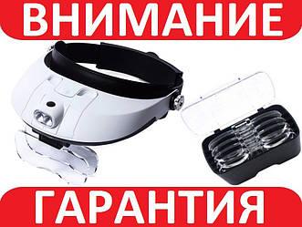 Бинокулярные лупы очки 81001-G (1Х 1,5Х 2Х 2,5Х 3,5Х) с LED подсветкой