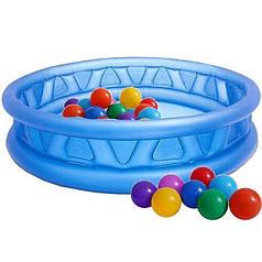 Детский надувной бассейн Intex 58431-1 «Летающая тарелка», 188 х 46 см, с шариками 30 шт