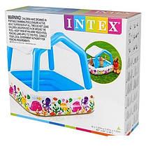 Детский надувной бассейн Intex 57470 «Аквариум» со съемным навесом, 157 х 157 х 122 см, фото 2