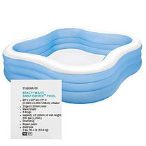 Детский надувной бассейн Intex 57495 «Семейный», синий, 229 х 229 х 56 см , фото 3