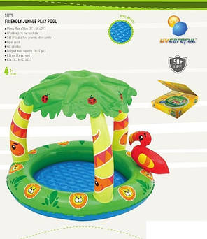Детский надувной бассейн BestWay 52179 «Джунгли», 99 х 91 х 71 см , фото 2