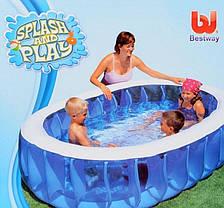 Детский надувной бассейн BestWay 54066, 229 х 152 х 51 см , фото 2