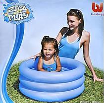 Детский надувной бассейн BestWay 51033, голубой, 70 х 30 см , фото 3