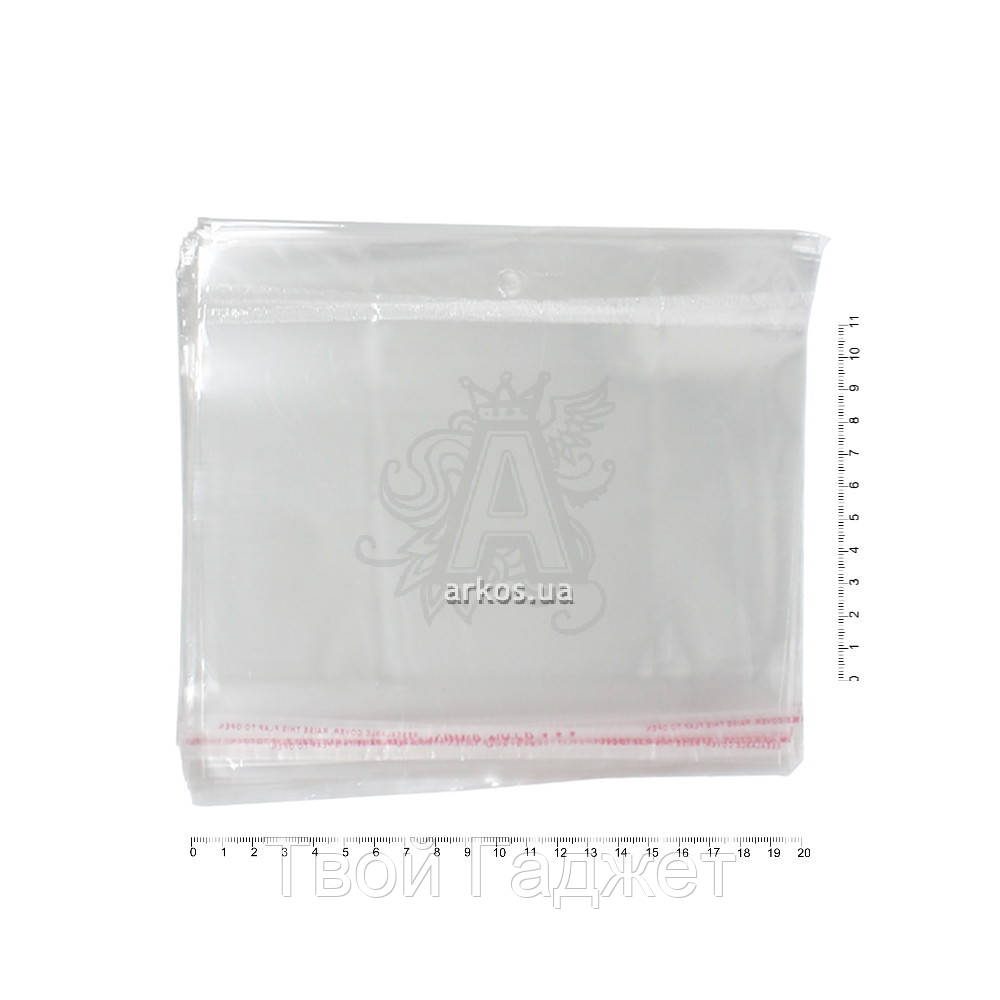 Пакеты упаковочные, целлофановые прозрачные,20x11cm, 100шт в упаковке