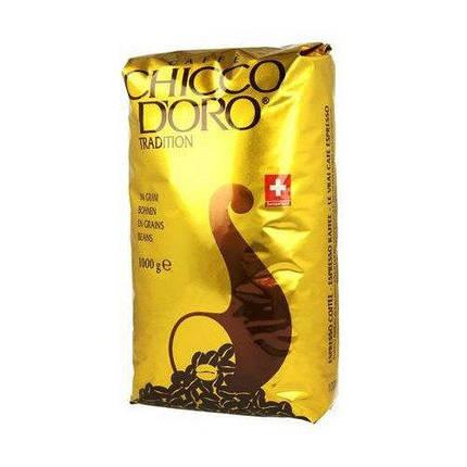 Кава в зернах Chicco D'oro Tradition 1кг, фото 2