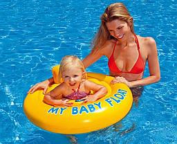 Детский надувной плотик для плавания Intex 59574, 67 см , фото 3